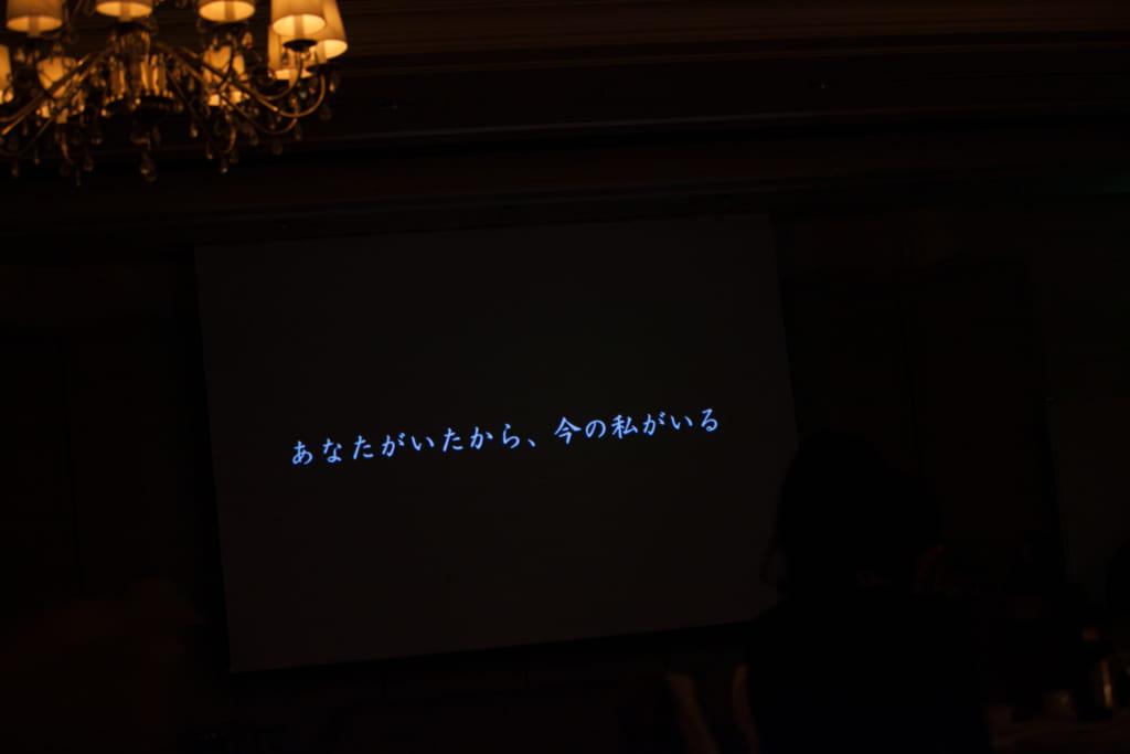 photo_242